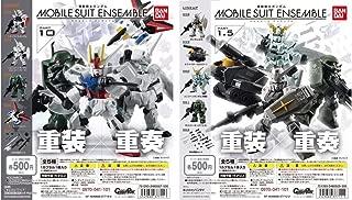 バンダイ 機動戦士ガンダム MOBILE SUIT ENSEMBLE 10 / 1.5 全10種セット フルコンプ