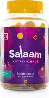 Salaam Nutritionals Children's Halal Gummy Multivitamins – 13 Essential Vitamins and Minerals with Antioxidants – Kosher, ...