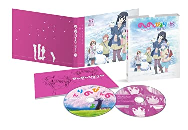 In It biyori Deck From–A and Harry Potter and the Prisoner of Azkaban [DVD]