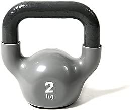 Reebok Women's Training Kettlebell - 2 kg