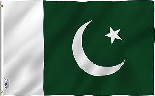 علم باكستان من انلي فلاي بريز 3 × 5 اقدام - الوان زاهية ومضادة للبهتان - راس من القماش وخياطة مزدوجة - اعلام جمهورية باكست...