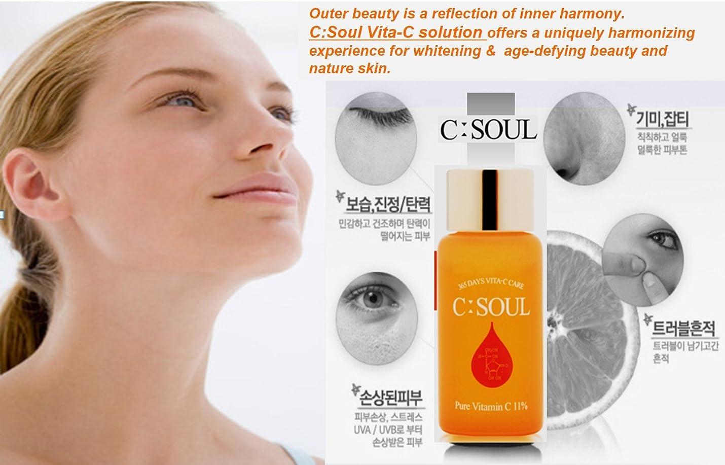 瞳博物館不確実Vitaminc c serum (vitamin c 14% total solution) 15ml