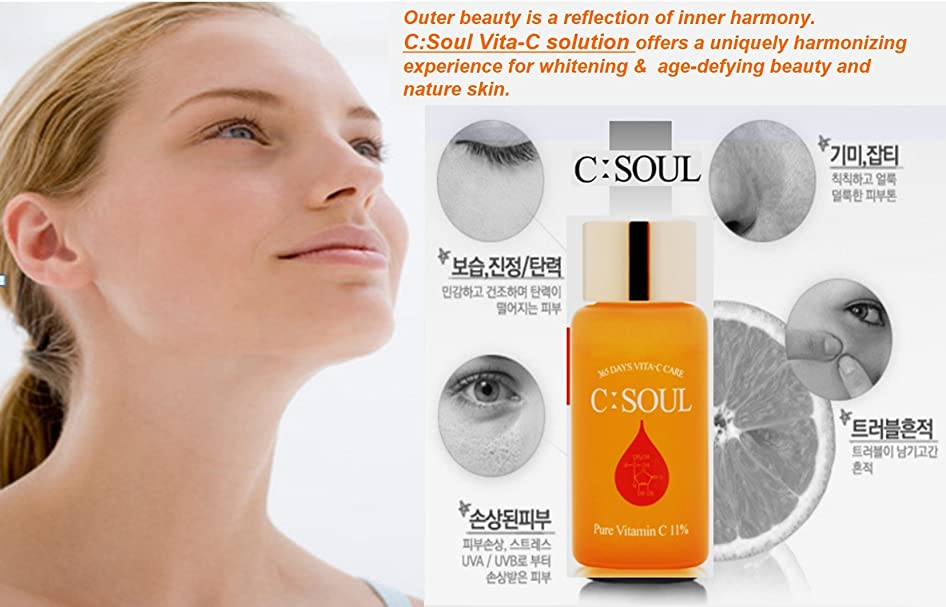 かもめ喜び処理Vitaminc c serum (vitamin c 14% total solution) 15ml