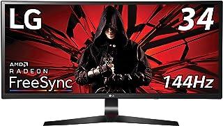 【Amazon.co.jp 限定】LG ゲーミング モニター ディスプレイ 34UC70GA-B 34インチ/21:9 曲面 ウルトラワイド/IPS非光沢/144Hz/FreeSync/DisplayPort×1,HDMI×2/高さ調節対応 ブラック