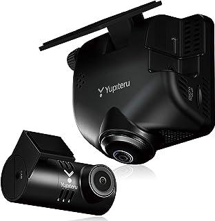 ユピテル 全方向対応 360度カメラ+リアカメラ搭載 ドライブレコーダー Q-30R 約360万画素 + 200万画素 SONY製CMOSセンサー「Starvis™」搭載 夜間対応 地デジノイズ対策済 GPS Gセンサー搭載 3年保証 micr...