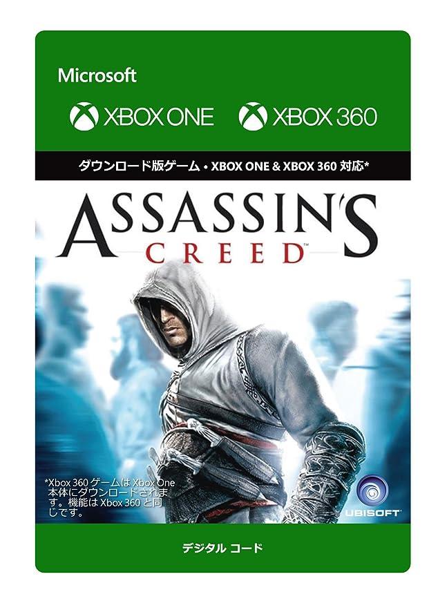 パパ祈り貫通するアサシンクリード オンラインコード版 - XboxOne