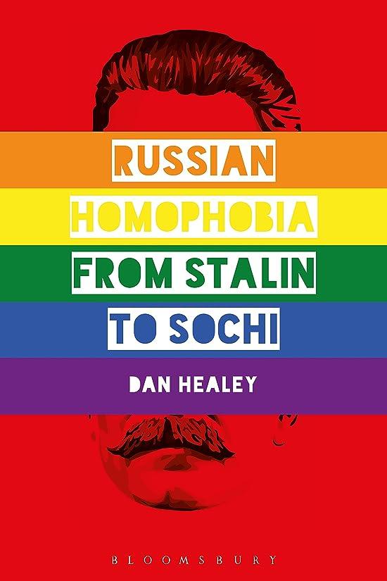 偏見証言する傾向Russian Homophobia from Stalin to Sochi (English Edition)