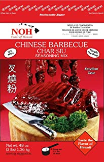 Best chinese sauce mix Reviews