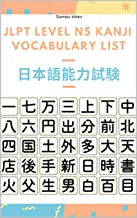 JLPT Level N5 Kanji Vocabulary List: Learning Japanese Kanji Flashcards with English dictionary books for Beginners is a study guide designed for the Preparatory Course for Language Proficiency Test.