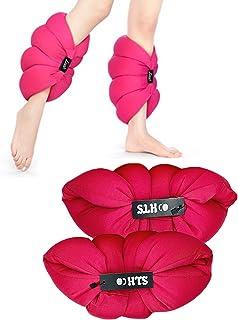 HTS 魔法の足枕 驚くような むくみ 軽減 ! 美脚 足やせ はいて眠れる 脚枕 2個(両足)セット!