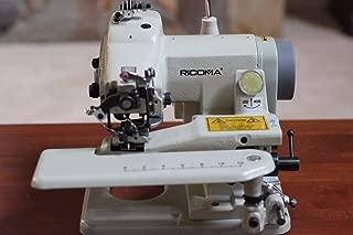 Portable Invisible Seam/Blind Hem Sewing Machine - Dressmaker Sewing Machine Desk Blindstitch Hemmer Curved Needle