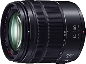 Panasonic Micro Four Thirds interchangeable lens LUMIX G VARIO 14-140 mm F 3.5-5.6 ASPH. POWER O.I.S. Black H-FS 14140-KA