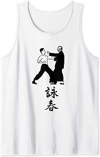 Wing Chun Tank Top