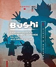 Bushi. Ninja e samurai. Catalogo della mostra Torino, 15 ...