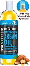 WishCare 100% Pure Cold Pressed & Natural Moroccan Argan Oil - for Dry and Coarse Hair & Skin - 100 Ml