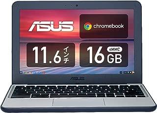ASUS ノートパソコン Chromebook 11.6型WXGA液晶 英語キーボード  C202SA ダークブルー