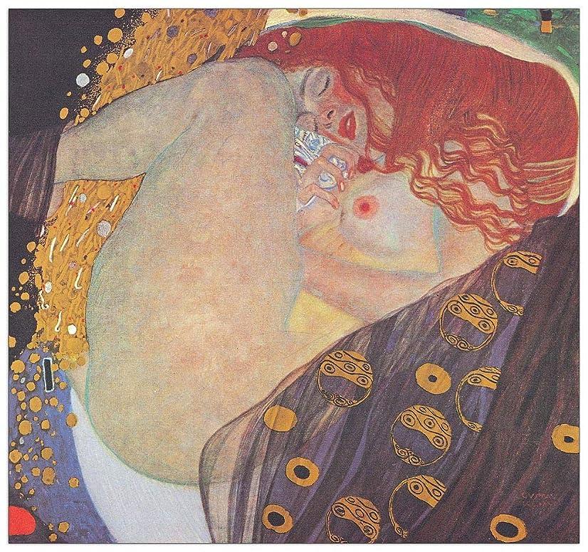 Artopweb TW20236 Decorative Panel, 13x12 Inch, Multicolored