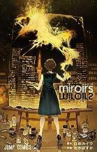 miroirs (ジャンプコミックス)