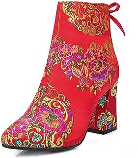 Fashion Heel Women's Silk Heel PointToe Boot