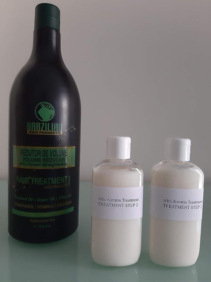レビュアーパズル物理的なアフロブラジルシステムケラチン毛矯正治療マルチサイズ (2 X 100ML ただケラチン)