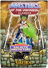 New Adventures She-Ra Galactic Protector Masters of the Universe Classics