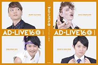 「AD-LIVE 2016」第6巻 (浅沼晋太郎×下野紘) [Blu-ray]