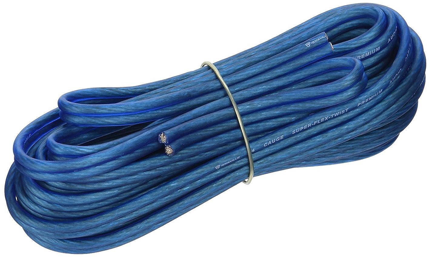 部門かりて傾いたDual Sub Box Enclosure Installation Kit: Speaker Wire, Screws, Spade Terminals [並行輸入品]
