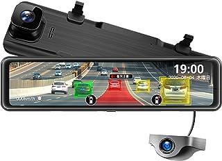 Trynow ドライブレコーダー ミラー型 12インチ 前後カメラ 右ハンドル仕様 BSD死角検出機能搭載 ADAS運転支援システム搭載 Sonyセンサー 1080PフルHD 170度広角レンズ 24時間駐車監視 衝撃録画 防水構造 電波干渉無...
