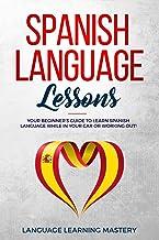 Khmer Language Learning
