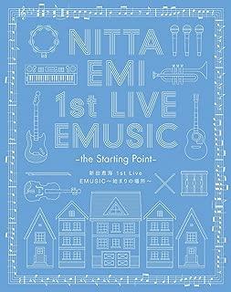 新田恵海1st Live「EMUSIC~始まりの場所~」 [Blu-ray]