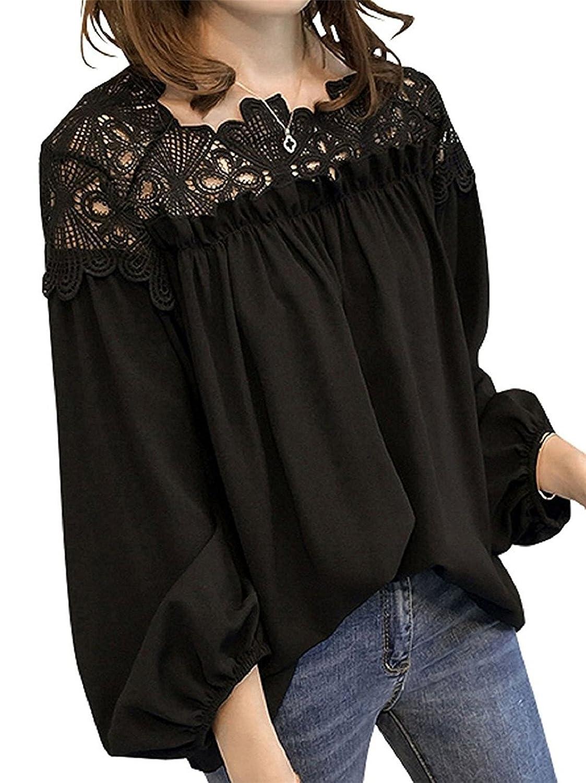 [美しいです] レディース ブラウス 春 夏 シャツ ショット丈 長袖 ゆったり上着 シフォン 長袖 シースルー フォーマル レース