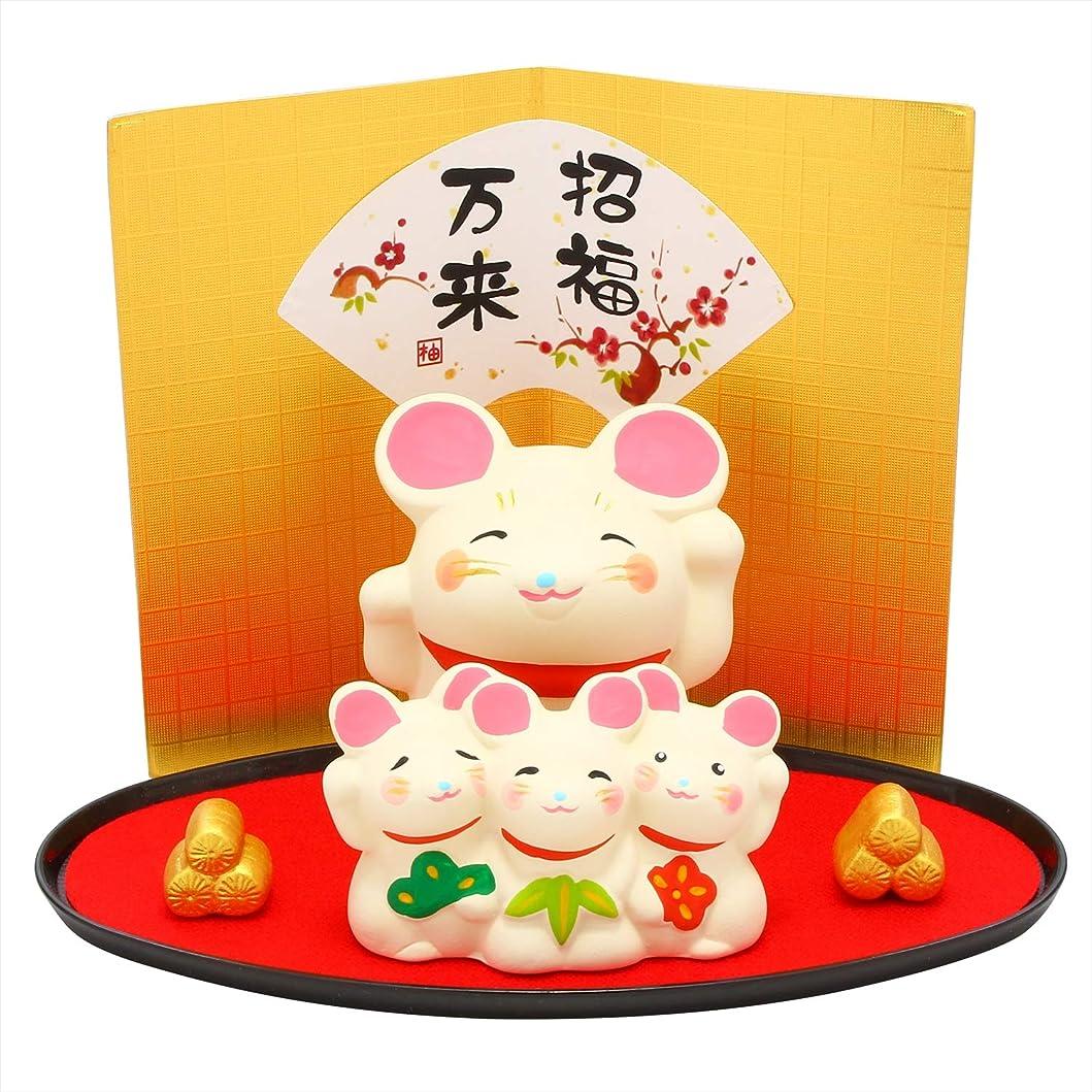 順応性のある癌バッフル彩堂窯(Saidougama) 置物 白 6.5cm 柚子舎 干支 子 (ねずみ) 笑う門には福来たる E-23
