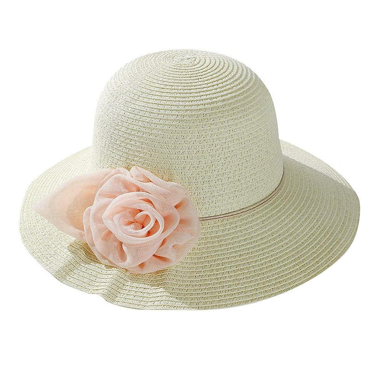 Forthery Women Hat Daxie Sunscreen Sunscreen Beach Hat Ladies Mesh Large Flowers Fashion Wild Straw Hat Wedding Hat