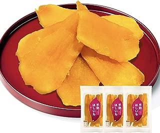 国産 茨城県産 半熟干し芋 紅はるか使用 無添加 100g 3パックセット