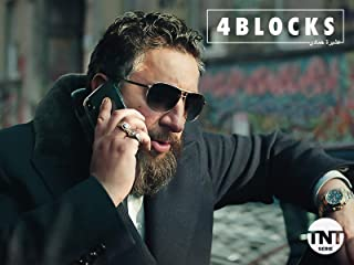 4 Blocks (English Dubbed)