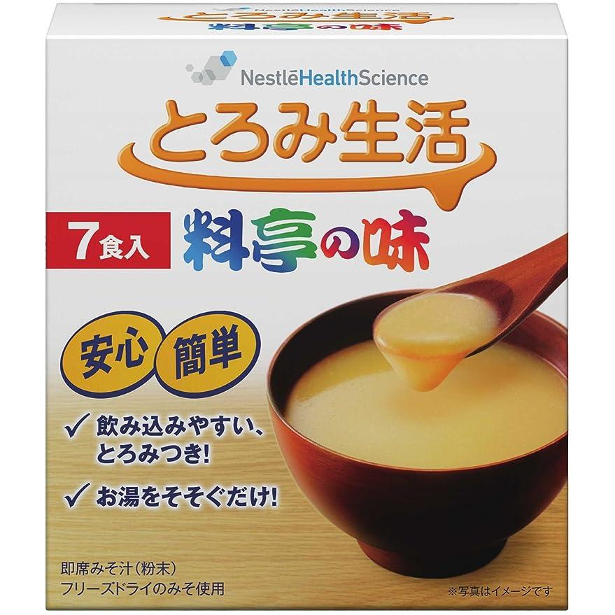 正気ヘルパー正午マルコメ とろみ生活 料亭の味 粉末 即席味噌汁 7食