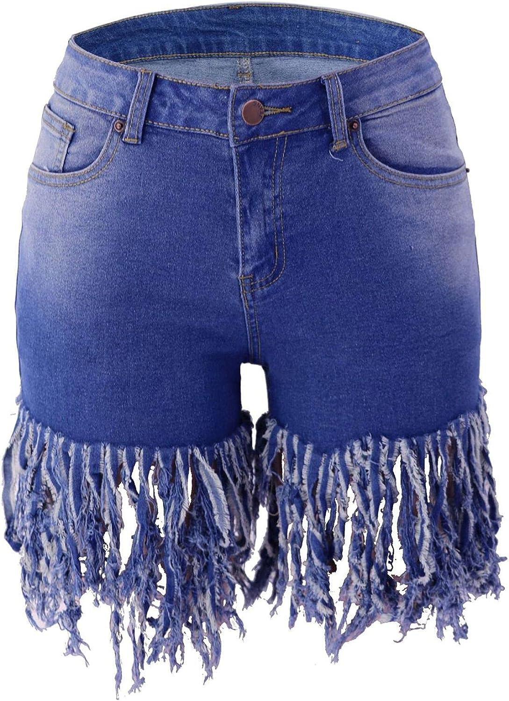 Ladies Summer Long Tassel Stitching Denim Shorts Fashion Trend Washed