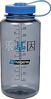 Nalgene Lid Wide Mouth Loop-Top Water Bottle