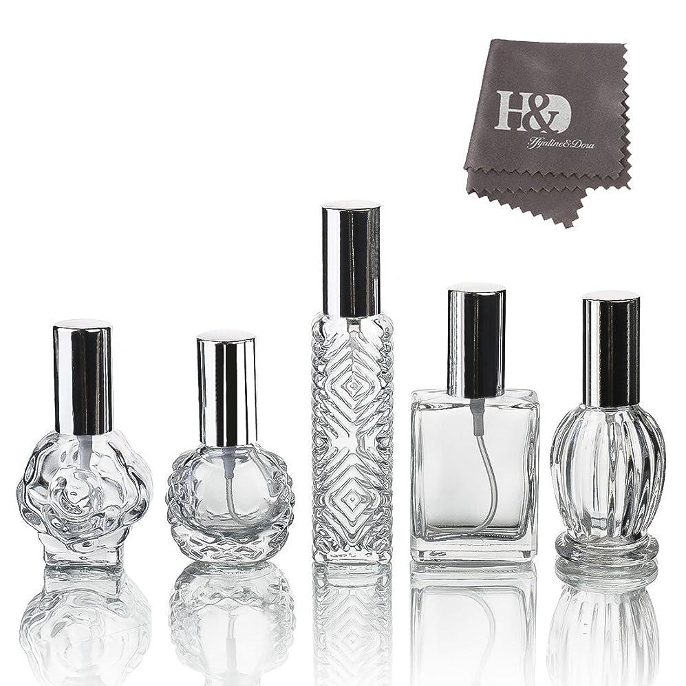 サンドイッチどこでも固執H&D 5枚セット ガラスボトル 香水瓶 詰替用瓶 分け瓶 旅行用品 化粧水用瓶 装飾雑貨 ガラス製 (2)