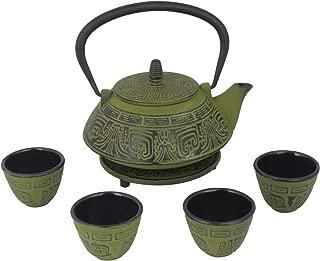 26 oz Japanese Cast Iron Pot Tea Set w/Trivet, Green