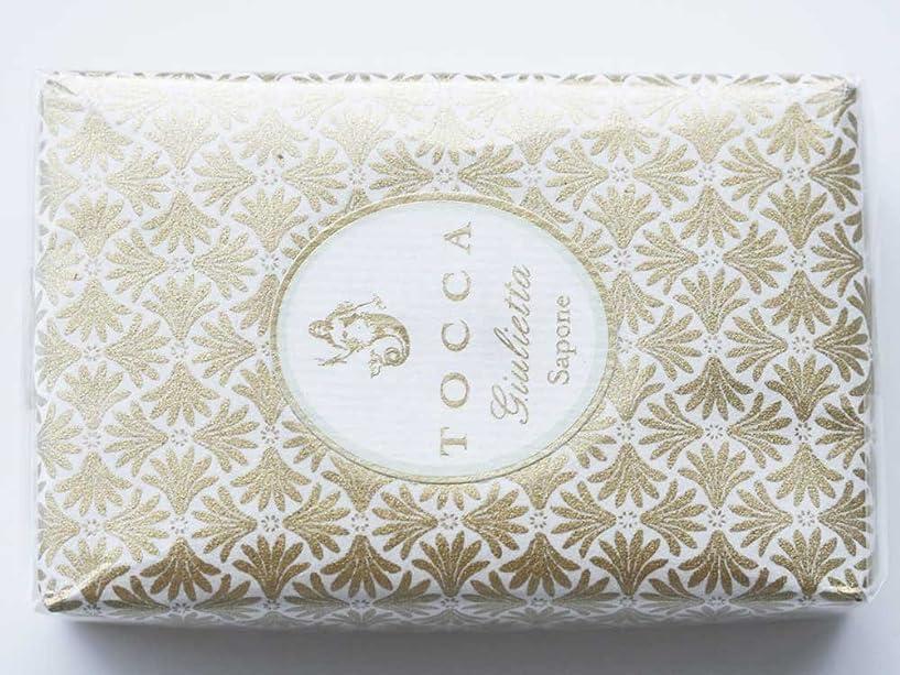 はぁプロジェクター成功TOCCA(トッカ)石鹸 ソープバー ジュリエッタの香り