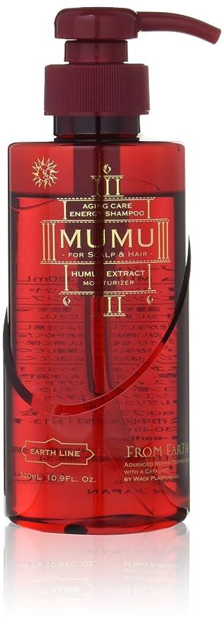 組み立てる言い直すスクランブルフロムアース エナジーシャンプー ムウム ボトル 320ml