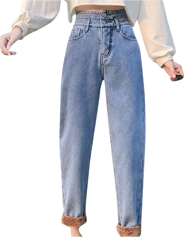 Dallas Mall Kexle Women's Mail order cheap Jeans Women Fashion Casual Print Warm Winter