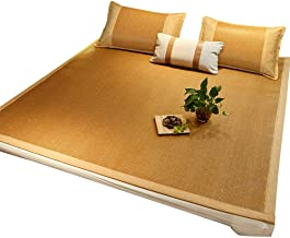 MEI XU Rattan Mat - Household Fold Folding Thickening Encryption Mat Set - Seven Sizes Available Bamboo Cool Mattress (Siz...