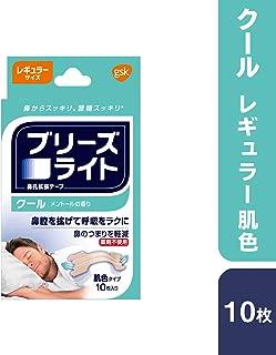 ブリーズライト クール レギュラー 肌色 鼻孔拡張テープ 快眠・いびき軽減 10枚入