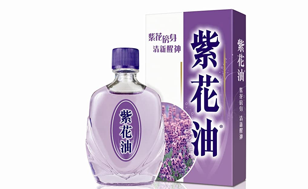 焦げ雑草好ましい紫花油 Zihua 香港 台湾 26ml 白花油 万能オイル (26ml) [並行輸入品]