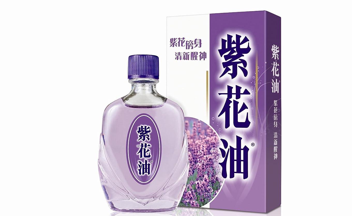 プレゼン締める確認紫花油 Zihua 香港 台湾 26ml 白花油 万能オイル (26ml) [並行輸入品]