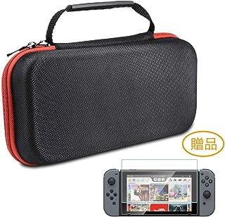 Nintendo Switch ニンテンドースイッチ ケース Aokeou 収納バッグ 大容量 ニンテンドー スイッチ専用バッグ 20枚カード収納 防塵 耐衝撃 全面保護 任天堂保護フィルム付き(RED)