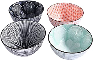 Japanese 4.5'' Ceramic Rice Bowls Set of 4, Assorted Designs and Color with Line and Wave Underglazed Dinnerware Ideal For Soup Snack Cereal