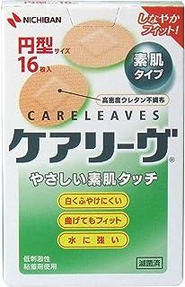 【ニチバン】ケアリーヴ 円形 16枚 ×10個セット